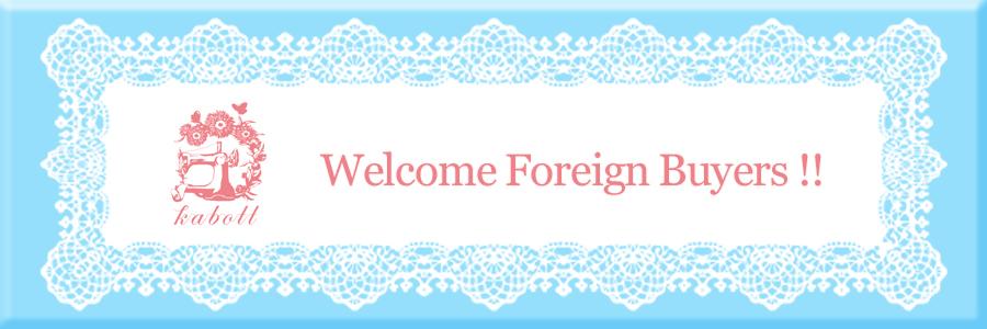 外国人向けアナウンス